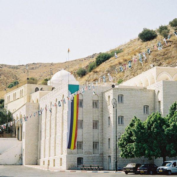 העדה הדרוזית בארץ ישראל