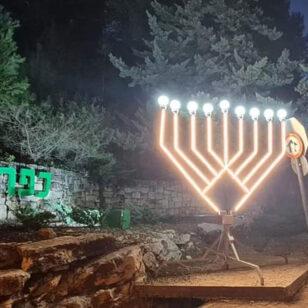 """הדלקת נרות חנוכה בכפר ורדים לזכרו של זידאן סייף ז""""ל"""